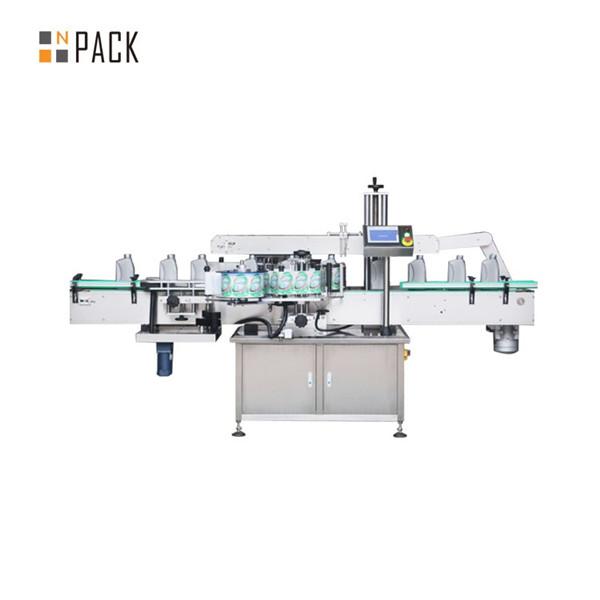 Автоматична машина за двустранно етикетиране