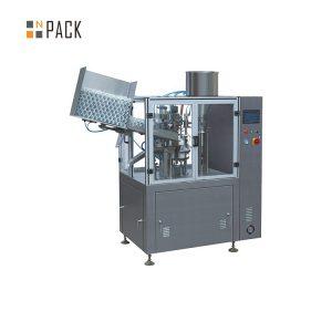 Машина за пълнене с тръби с голям капацитет за козметичен пластмасов крем