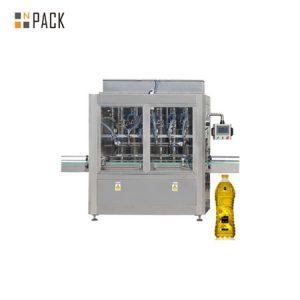 Персонализирана фабрична цена машина за пълнене с масло за 1L до 5L