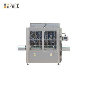 Автоматична линейна машина за пълнене с право бутало за етерично масло