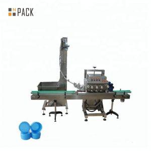 Автоматична ротационна машина за затваряне на медицинска бутилка