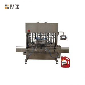 Автоматично оборудване за бутилиране на течности 50ml машина за пълнене на медицински алкохол