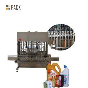 Автоматична машина за пълнене на бутилка с течност за пълнене на бутилка за изпускане на очите