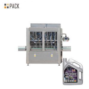 5-5000 мл Пневматична машина за пълнене с пневматично бутало с мед за бутилка с течност