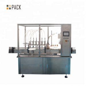 Иновативна машина за пълнене с тръби за козметични кремове, лосион, шампоан, масло