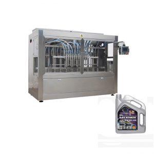 Автоматична машина за пълнене с моторно масло за пластмасова бутилка