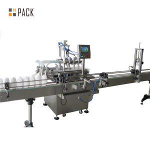 Автоматична машина за пълнене с ядливо масло от 5 литра за домашни любимци