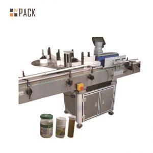 Опаковане на високоскоростна автоматична машина за етикетиране на стикери